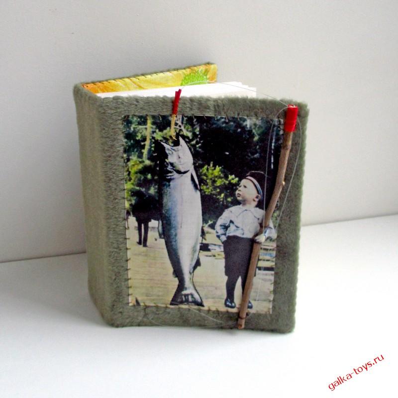 Фотоальбом настоящего рыбака