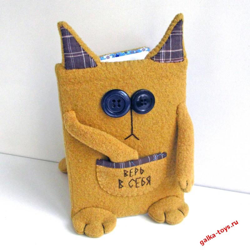 Ежедневник Кот-верь в себя