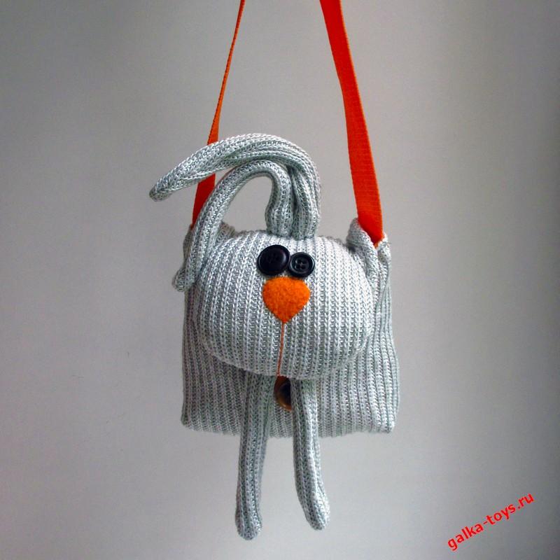 Зайчик сумочка.
