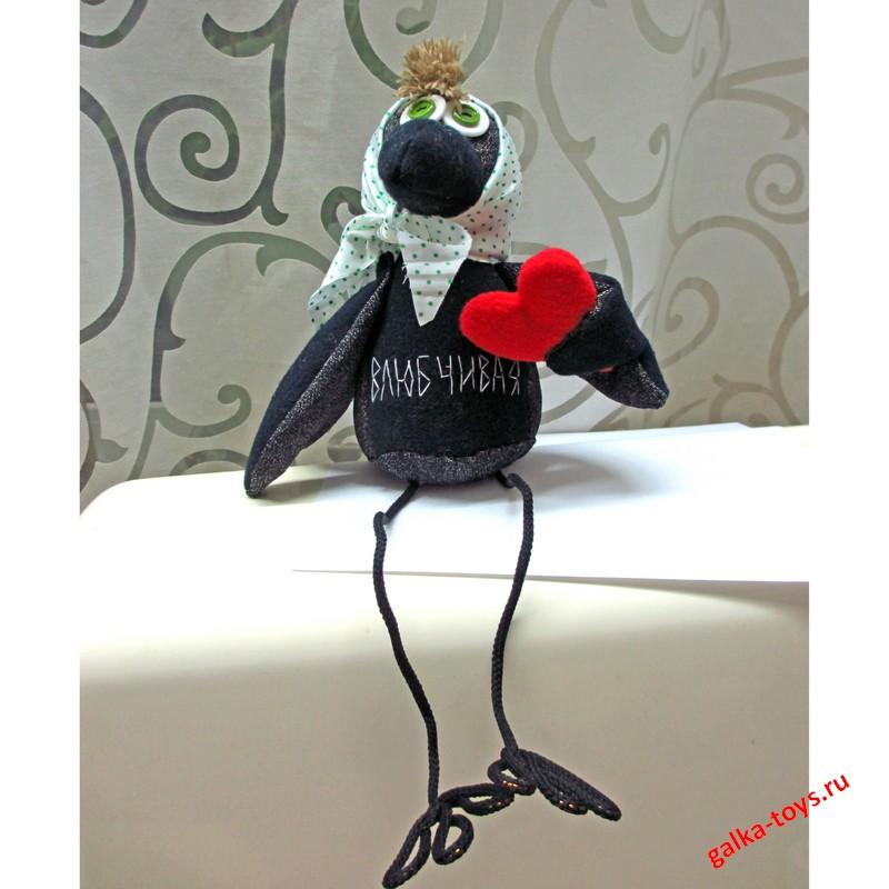 Ворона влюбчивая — мягкая игрушка