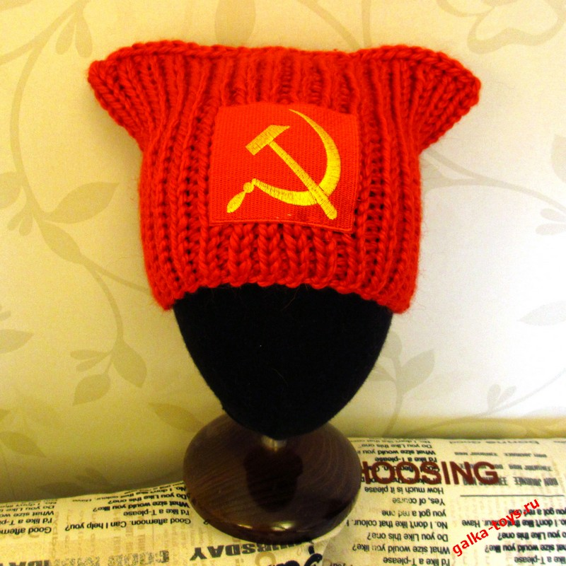 Шапка Пролетарская