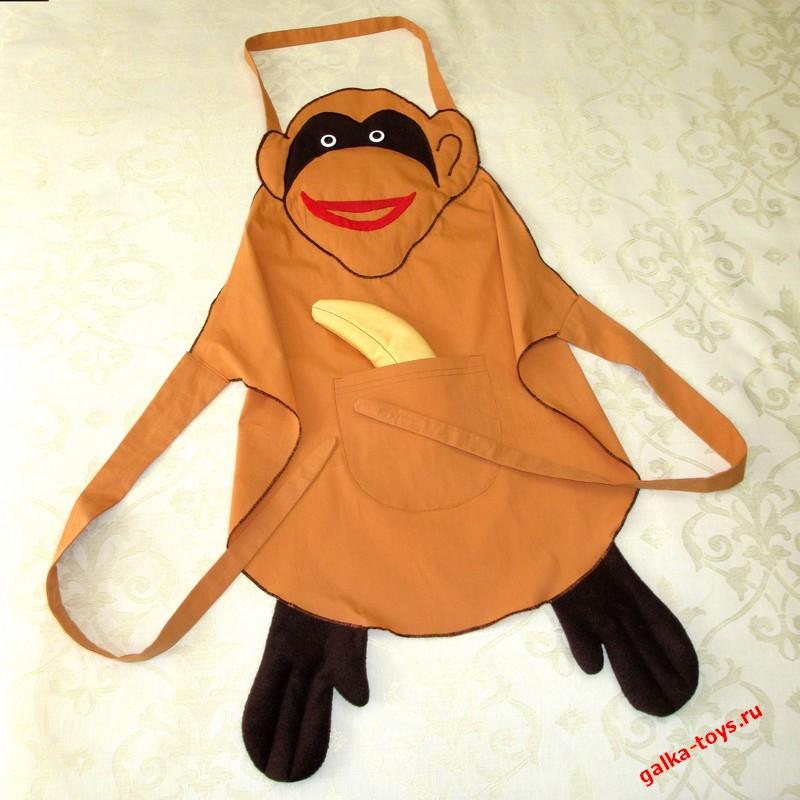 Фартук -Веселая обезьяна с бананом