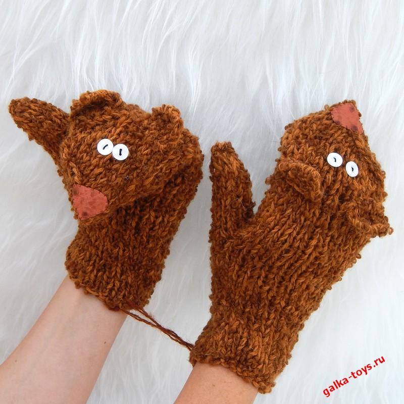 Варежки Мишки-шалунишки