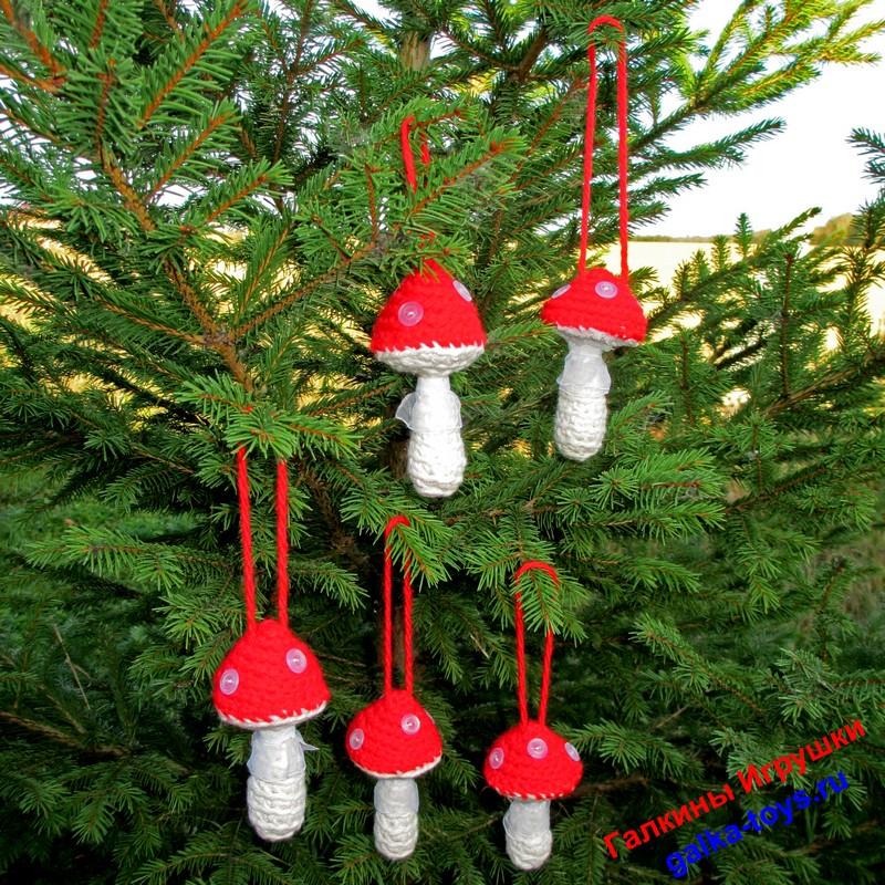 Елочная игрушка — веселые грибочки