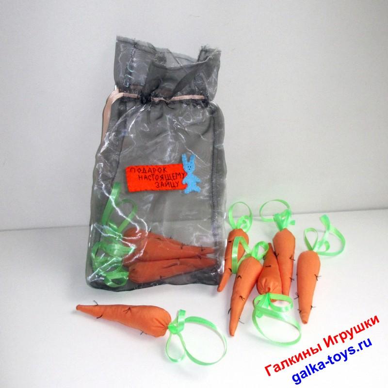 Подарок настоящему зайцу-набор морковок