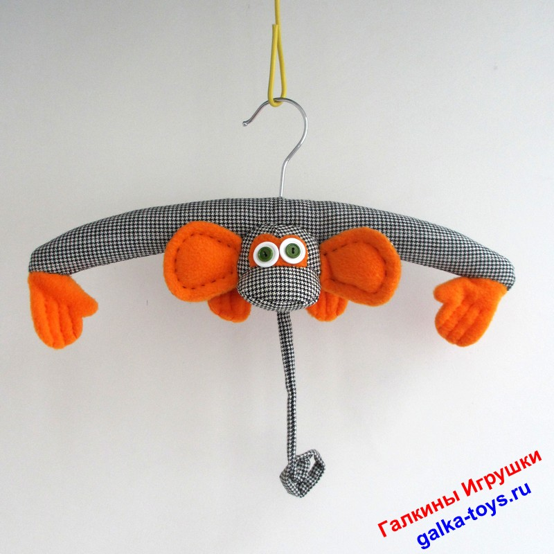 Забавная обезьянка. Плечики для трикотажа
