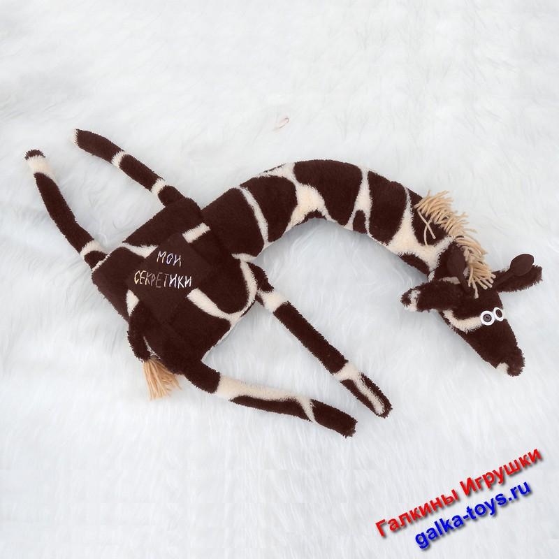 Мягкая игрушка жираф. Плюшевый жираф.