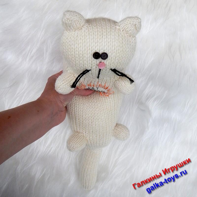 Кот игрушка кот подушка.