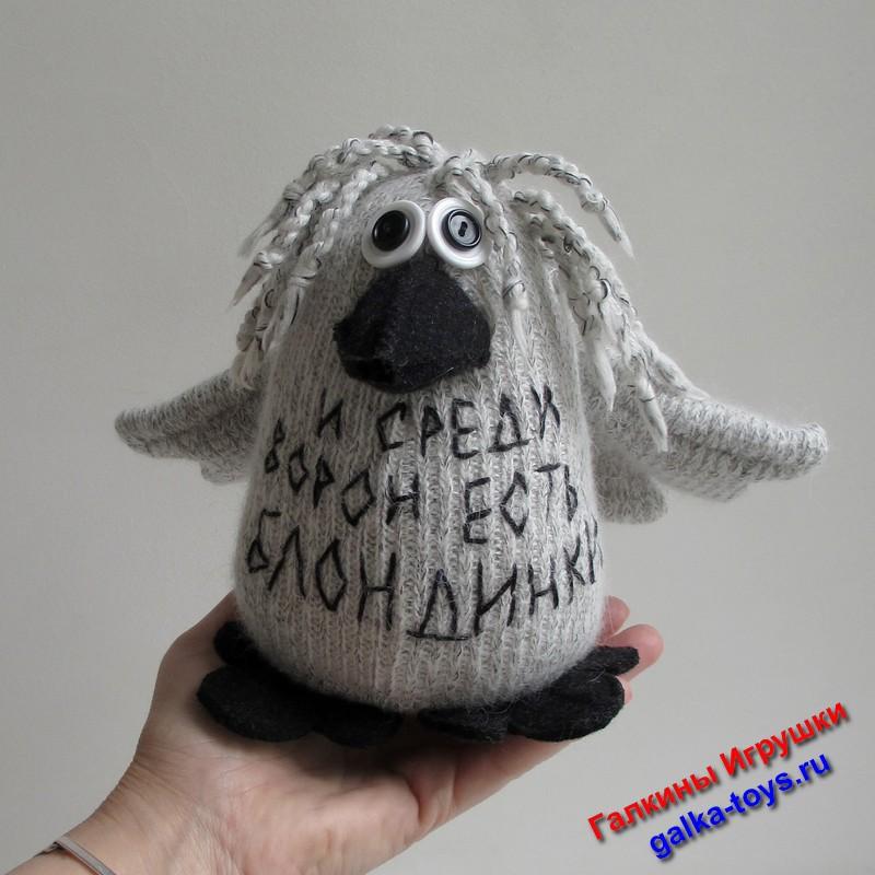Смешные вороны москвички.