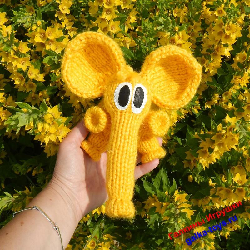 Желтый слоник мягкая игрушка.