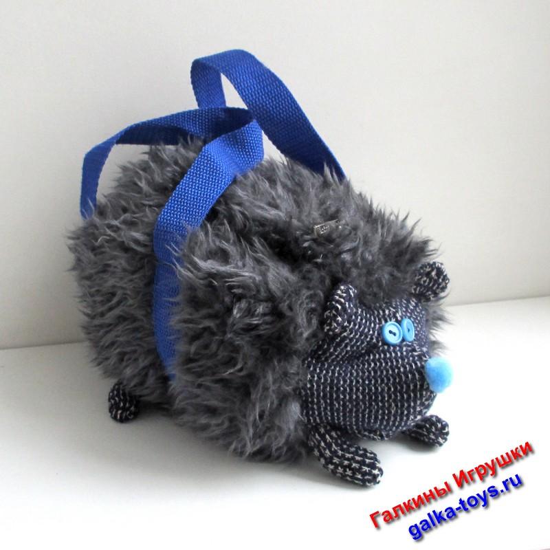 детская сумочка для девочки,ежик путешественник,веселый еж,модные маленькие сумочки,красивые сумочки для девочек,сумки хенд мейд,красивые маленькие сумочки,сумка ежик ёжик,красивые детские сумки,детские сумки заказать,ежик четвероножек,красивые детские сумочки,сумочка для девочки подростка,маленькие сумочки для детей,ежик с мягкими иголками,детская сумка для путешествий,игрушка ежик купить в москве,мягкая игрушка еж купить,детская сумочка меховая,меховая сумочка для девочки,