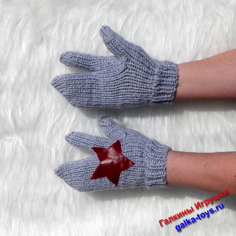 оригинальный подарок мужу , перчатки вязаные , подарок на др мужчине , подарок на др мужу , необычный подарок мужчине , варежки вязаные спицами , перчатки армейские , красивые варежки спицами , спец перчатки , перчатки вязаные спицами , прикольный подарок другу , купить армейские перчатки , варежки для мужчин , рукавицы вязаные спицами , армейские перчатки зимние , варежки рукавицы , подарок сюрприз мужчине , мужские вязаные варежки , трехпалые варежки , мужские рукавицы спицами ,