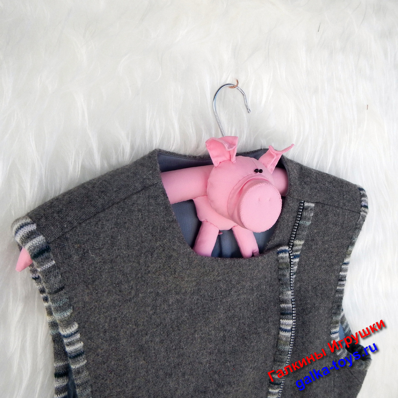 вешалка под одежду,плечики для гардероба,вешалка для пиджака,вешалки для одежды мягкие,вешалка плечики цена,комнатная вешалка,хрюшка свинюшка,милые хрюшки,пятачок хрюшки,поделка хрюшка,текстильные хрюшки,мордочка хрюшки,вешалки для белья купить,плечики мягкие для одежды,бельевая вешалка,вешалка для одежды мягкая,вешалка гардеробная цена,плечики для вещей,одежные плечики,мягкие вешалки плечики