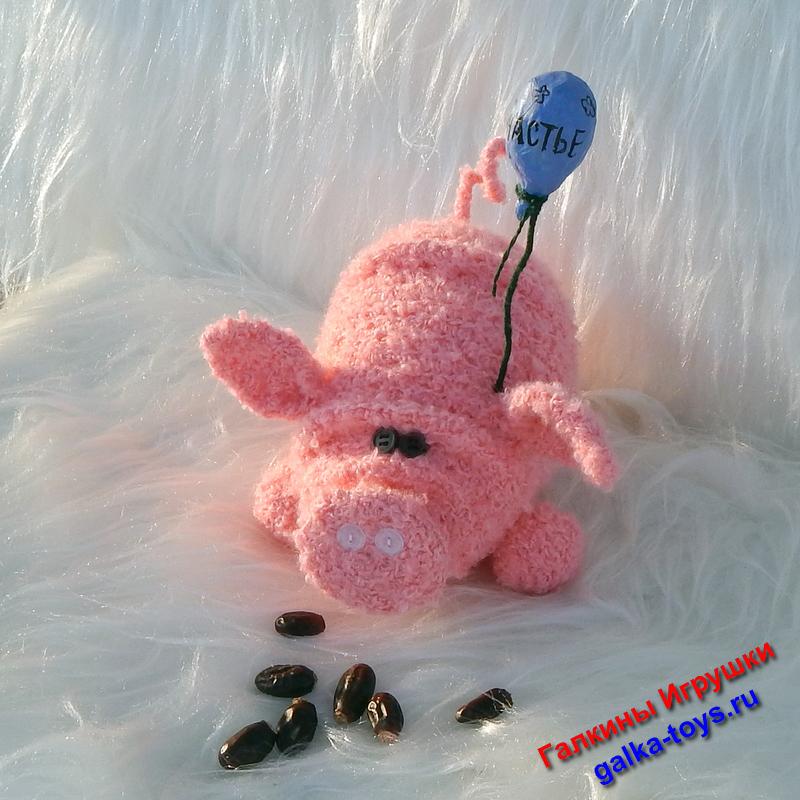 поросенок хрю , вязаный поросенок , вязаный поросенок крючком , свинья крючком , мягкая игрушка поросенок , вязаная свинка крючком , вязаная свинка , мягкая игрушка свинья , вязаные хрюшки , свинья вязаная крючком , розовый поросенок , хрюшка крючком , хрюша игрушка , хрюшка вязаная крючком , мягкая игрушка хрюшка , маленькая розовая свинка , вязаная хрюшка , мягкая игрушка хрюша , игрушка поросенок купить , мягкая игрушка хрюня ,