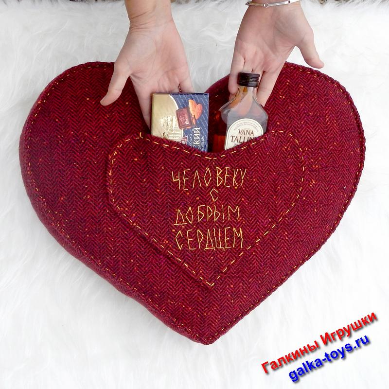 подушки интерьерные,подушка в форме сердца,подушка в виде сердца,сувенирные подушки,смешные подушки,интересные подушки,большое сердечко,большие диванные подушки,красивые диванные подушки,классные подушки,милые подушки купить,подушка сердце купить,подушка сердечко купить,подушки сердечки купить