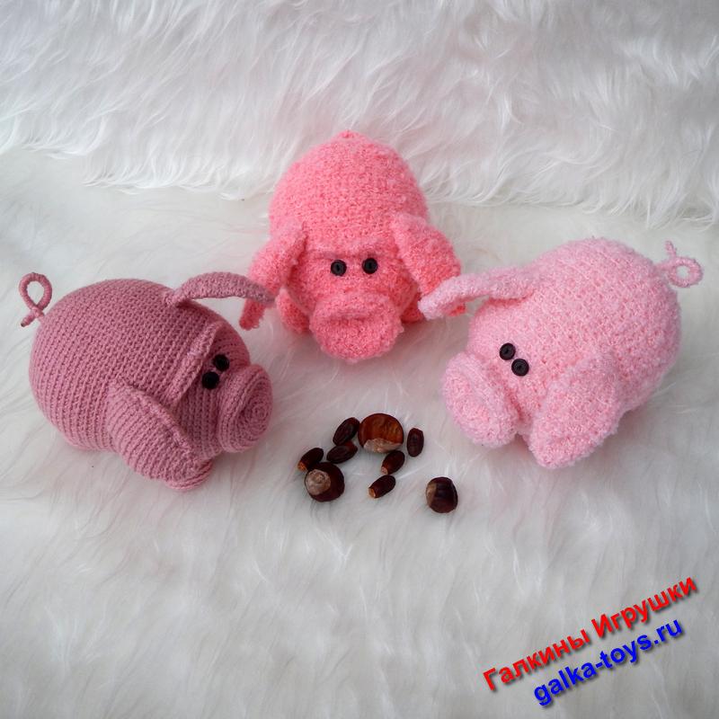 вязаный поросенок,вязаная свинка,вязаная хрюшка,розовый поросенок,вязаные хрюшки,свинья крючком,мягкая игрушка поросенок,мягкая игрушка хрюшка,мягкая игрушка свинья,мягкая игрушка хрюша,игрушка поросёнок купить,хрюша игрушка,хрюшка крючком,поросенок хрю,маленькая розовая свинка,мягкая игрушка хрюня,вязаный поросенок крючком,вязаная свинка крючком,свинья вязаная крючком,хрюшка вязаная крючком