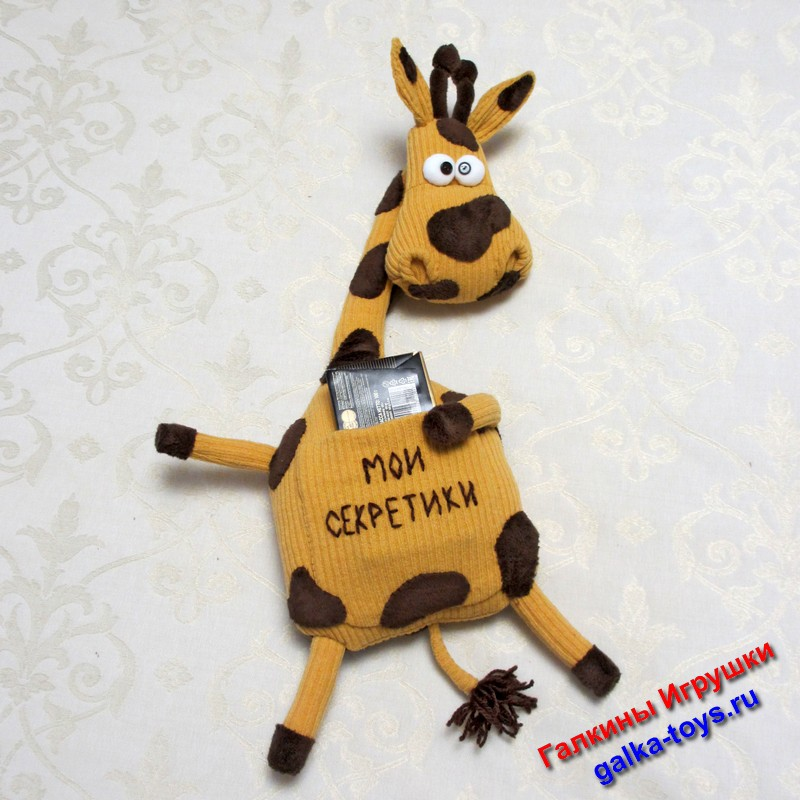Весёлый жираф. Подушка жирафик
