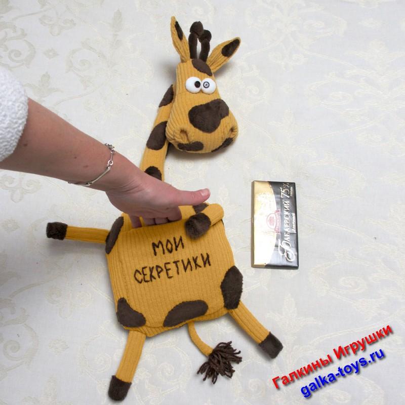 текстильный жираф,веселый жираф,игрушки handmade,смешной жираф,авторские мягкие игрушки,жираф сувенир,жираф интерьерный,жираф символ,красивый жирафик,мягкая игрушка жирафик,красивые мягкие игрушки,смешные мягкие игрушки,милые мягкие игрушки,игрушка веселый жирафик,подушка жирафик,декоративный жираф,игрушка большой жираф,игрушка жираф фото,фото жирафа игрушки,интересные мягкие игрушки