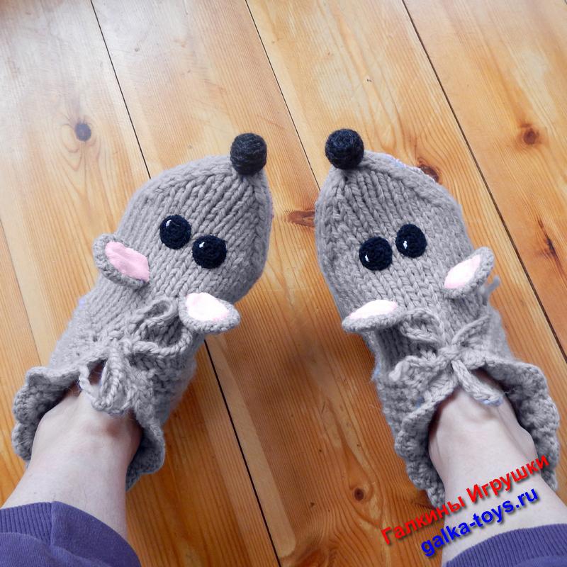 Вязаные домашние тапочки вязаный мышонок