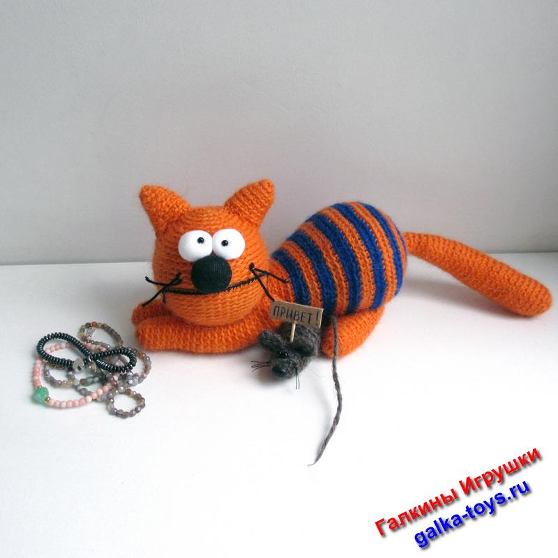 Шкатулка под украшения смешной рыжий кот