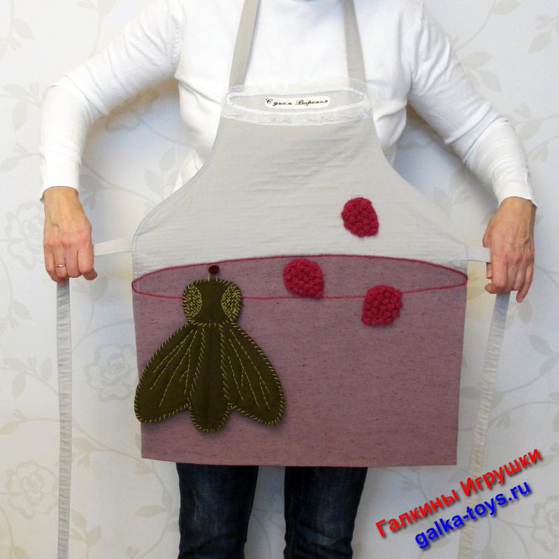смешной фартук,фартук в подарок женщине,купить передник для кухни,женский фартук купить,женский фартук для кухни,фартук из ткани для кухни,необычные фартуки,фартук кухонный женский,барный фартук,фасоны фартуков,фартук шеф повара,купить фартук для готовки,красивые женские фартуки,стильный фартук для кухни,красивые кухонные фартуки,передник кухонный,веселый фартук,передник поварской,передник для повара,поварская одежда купить