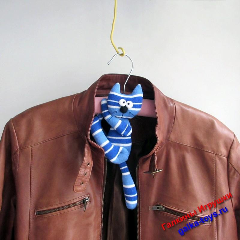 полосатый котик,вешалка для вещей,мягкие плечики для одежды,вешалка для пиджака,плечики на заказ,плечики заказать,плечики для рубашек,вешалка стоимость,мягкие вешалки для одежды,мягкая вешалка для одежды,нескользящие плечики,плечики для пиджака,интересные вешалки,красивые вешалки фото,плечики для одежды цена,вешалки необычные,тканевая вешалка,вешалки плечики цена,вешалка плечики фото,мягкие плечики купить