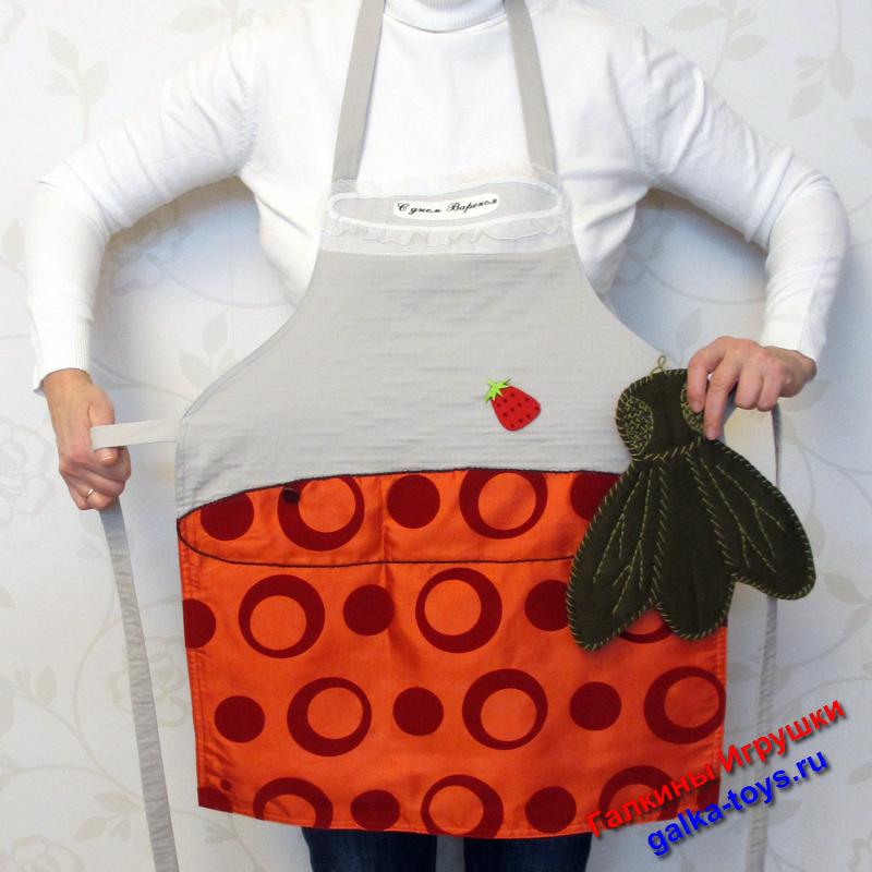 передник для кухни,смешной фартук,женский фартук купить,фартук для повара купить,поварская одежда,женский фартук для кухни,фартук из ткани для кухни,необычные фартуки,фартук кухонный женский,барный фартук,поварская спецодежда,фасоны фартуков,фартук шеф повара,купить фартук для готовки,красивые женские фартуки,стильный фартук для кухни,красивые кухонные фартуки,передник кухонный,поварская одежда купить,поварской фартук купить