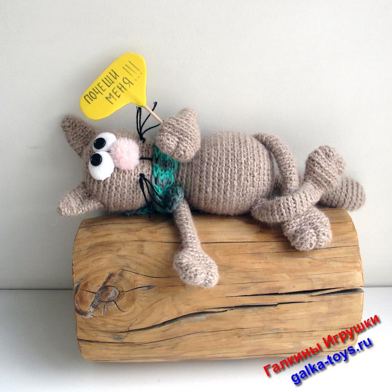 Мягкая игрушка котенок