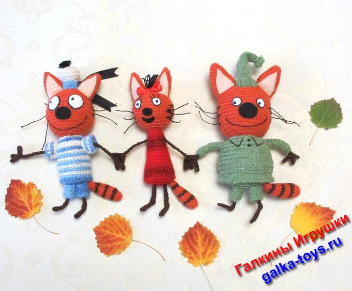 Герои мультфильма  «Три Кота»