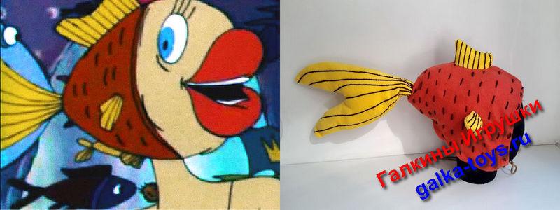 Шапка — рыбка с большими губами