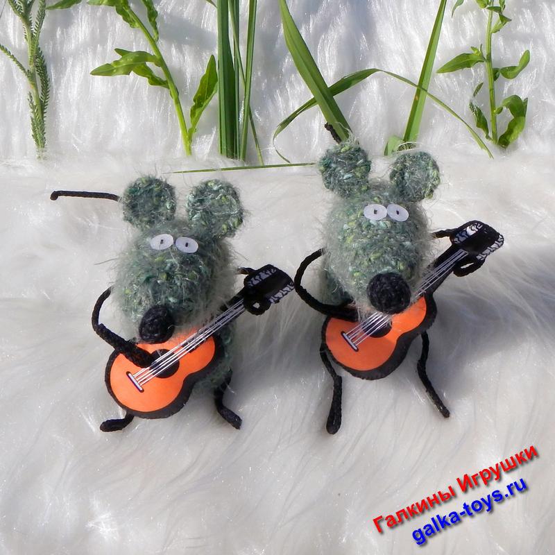 вязаная мышка крючком,мышонок крючком,вязаные мыши крючком,мышь вязаная крючком,мышка мягкая игрушка,вязаный мышонок,мышь игрушка мягкая,мышонок вязаный крючком,вязаные игрушки мышки,мышь игрушка мышь крючком,вязаная мышка спицами,вязаные крысы и мыши,вязаные игрушки крючком мышка,вязаные крючком крысы и мыши,мышка игрушка фото,мягкая игрушка мышонок,мышка мягкая игрушка купить,мышка игрушка новогодняя,купить вязаную мышь,мышка игрушка на елку