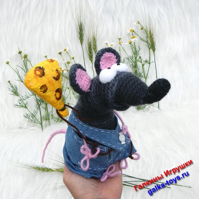 вязаная крыса,крыса вязаная крючком,крыска крючком,вязаная игрушка крыса,вязаная крыска крючком,вязаные крючком мышки и крыски,милая крыска,крыса новогодняя игрушка,красивая крыса фото,мягкая игрушка крыса купить,крыса вязаная крючком игрушка,красивая крыска,вязаные игрушки мыши крысы,милая крыса фото,вязаные крыски игрушки,симпатичные крысы,фото игрушки крысы,мягкая игрушка крыска,,