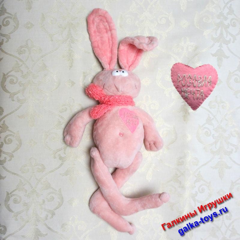Игрушка заяц с длинными ушами