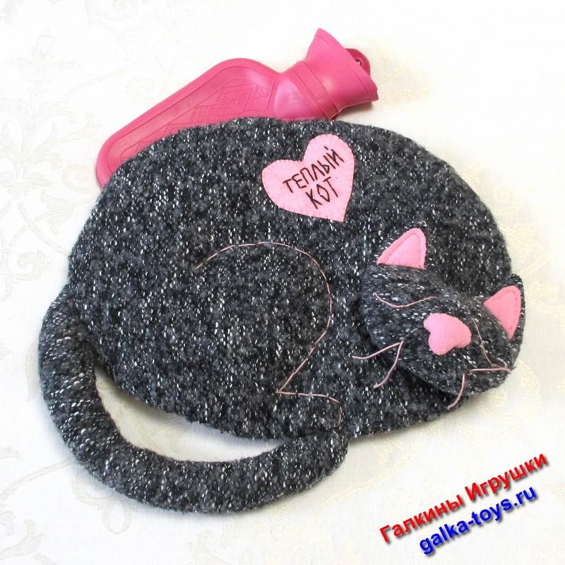 Мягкая игрушка котик — грелка