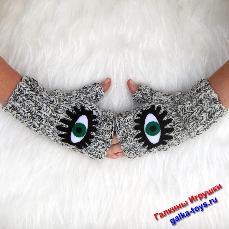 митенки вязаные,темно зеленые глаза,перчатки без пальцев купить,у любви глаза зеленые,ярко зеленые глаза,варежки без пальцев,митенки купить в москве,вязаные перчатки без пальцев,митенки женские купить,митенки без пальцев,перчатки без пальцев зимние,варежки без пальцев спицами,изумрудно зеленые глаза,митенки вязаные спицами,варежки митенки спицами,вязаные митенки купить,варежки перчатки без пальцев,красивые митенки,варежки без пальцев купить,перчатки без пальцев теплые,