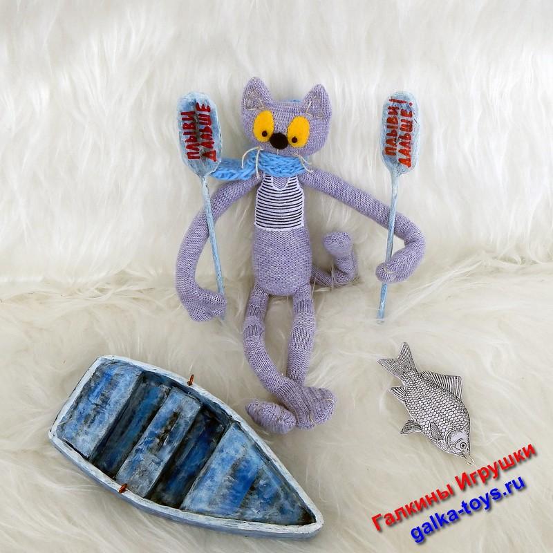 кот рыбак,подарок рыболову,игрушка серый кот,подарки на 23 февраля рыбаку,подарок рыбаку на 23 февраля,морской котенок,подарок мужчине рыбаку,ржачные котики,мягкая игрушка котик купить,подарок рыбаку прикольный,кот рыболов купить,подарок рыбаку охотнику,подарок мужу рыбаку,подарок рыболову и охотнику,оригинальный подарок рыбаку,прикольные игрушки коты,подарок рыболову на 23,подарок рыболову на 23 февраля,кот рыболов купить цена,подарок мужчине рыболову,