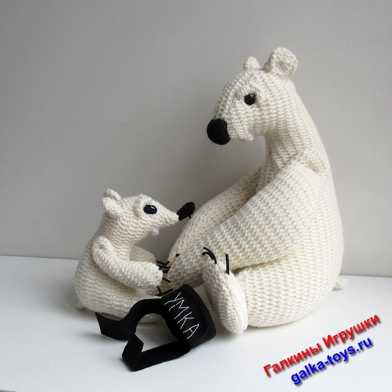 Медвежонок Умка с Мамой