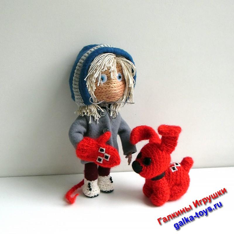 Варежка мультик про собаку и девочку — авторская кукла крючком