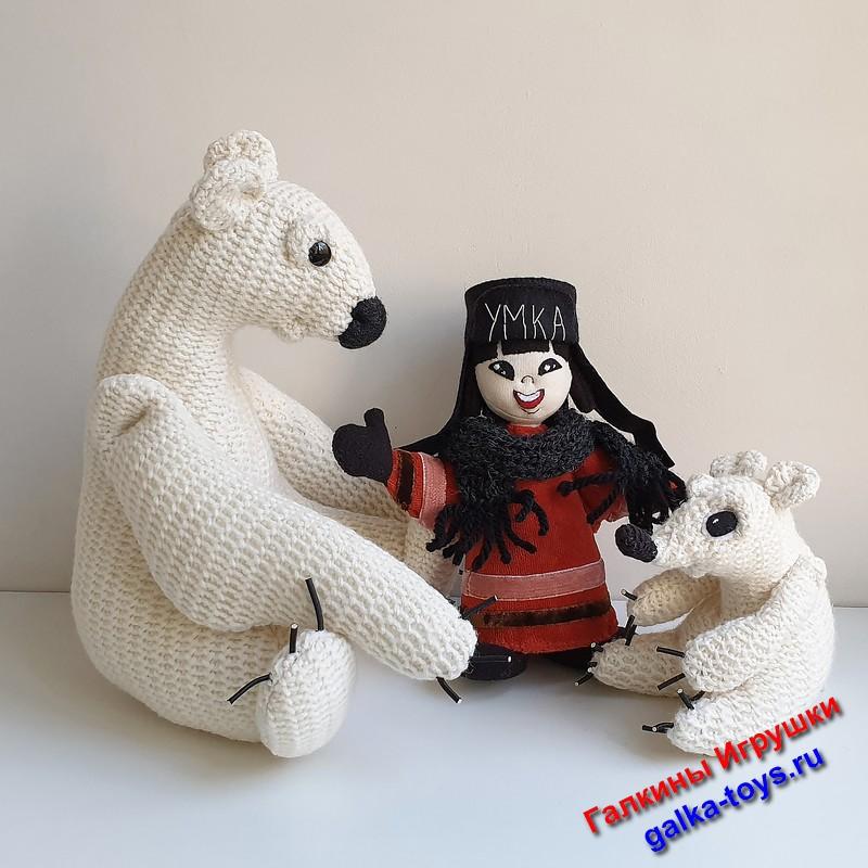 большая медведица и умка,умка медвежонок мультик,медведица и умка,умка медвежонок игрушка,умка ищет друга мультик