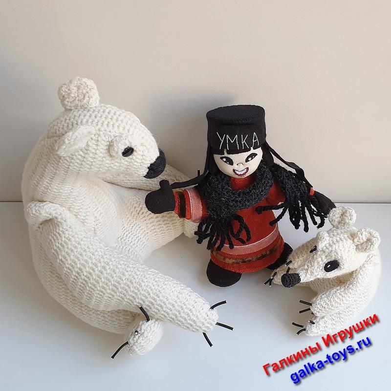 мишка умка игрушка,мишка белый игрушка купить,мама и медвежонок умка,умка медвежонок купить,умка ищет друга 2019