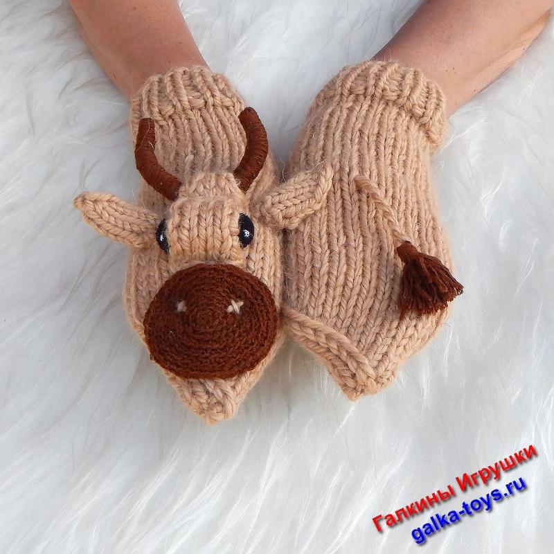 бык спицами,красивые бычки,рукавицы вязаные спицами