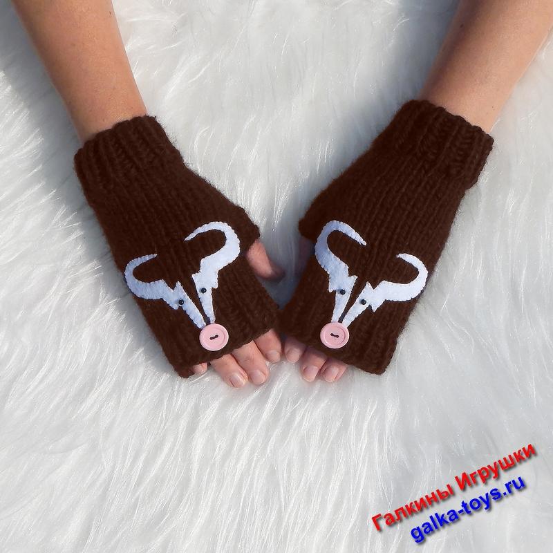 Вязаные перчатки без пальцев — митенки Бык