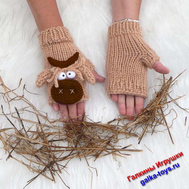 перчатки без пальцев купить,варежки без пальцев,митенки вязаные,вязаные перчатки без пальцев,митенки для девочки,митенки купить в москве,вязание крючком митенки,митенки без пальцев,митенки вязаные спицами,варежки без пальцев спицами,варежки митенки спицами,митенки для девочки спицами,митенки вязаные купить,митенки красивые,митенки вязаные крючком,теплые митенки,митенки женские вязаные,варежки без пальцев купить,митенки без пальцев спицами,митенки 2020,