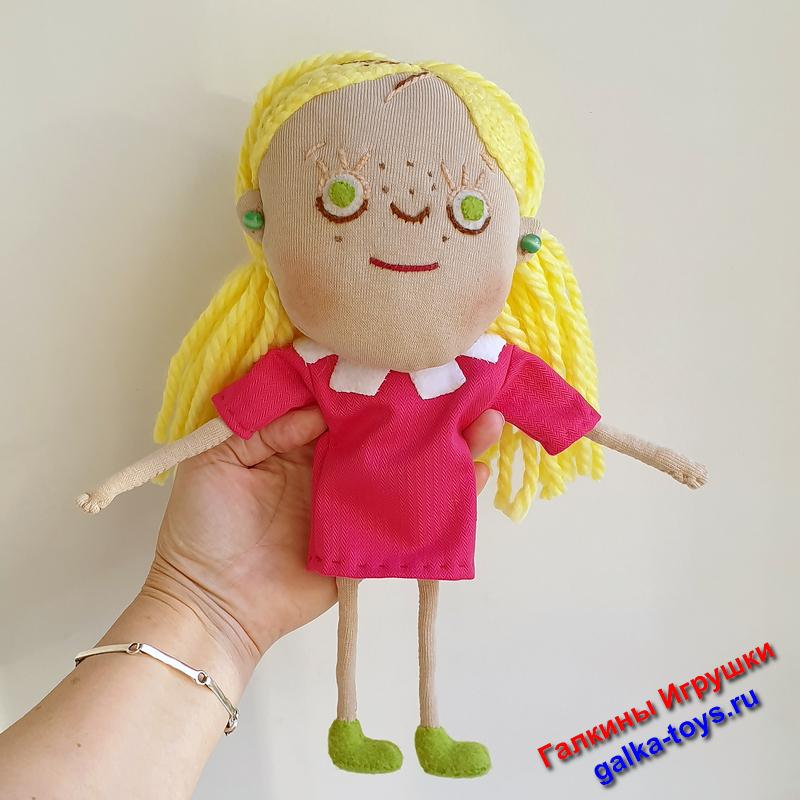 Кукла Смарта из мультика Смарта и чудо сумка