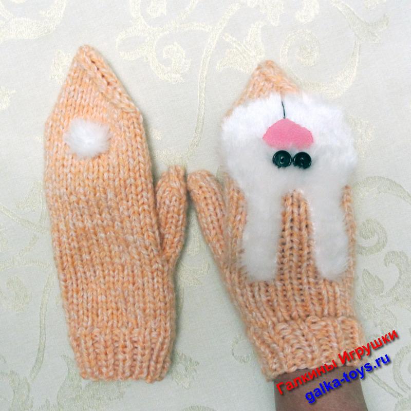 На рукавичках делаем аппликацию из белого искусственного меха.