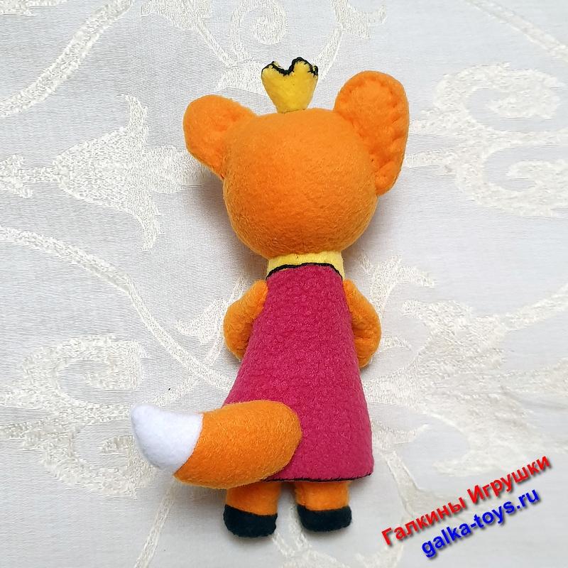 Пусть эта лиса будет оберегом и продолжением яркого мира детства!