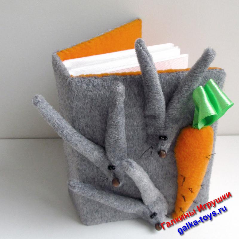 Отличный подарок любителю моркови и зайчиков.