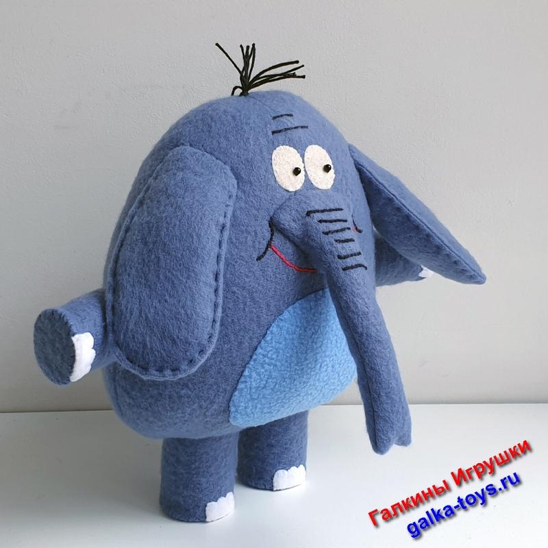 Слон Родион мягкая игрушка