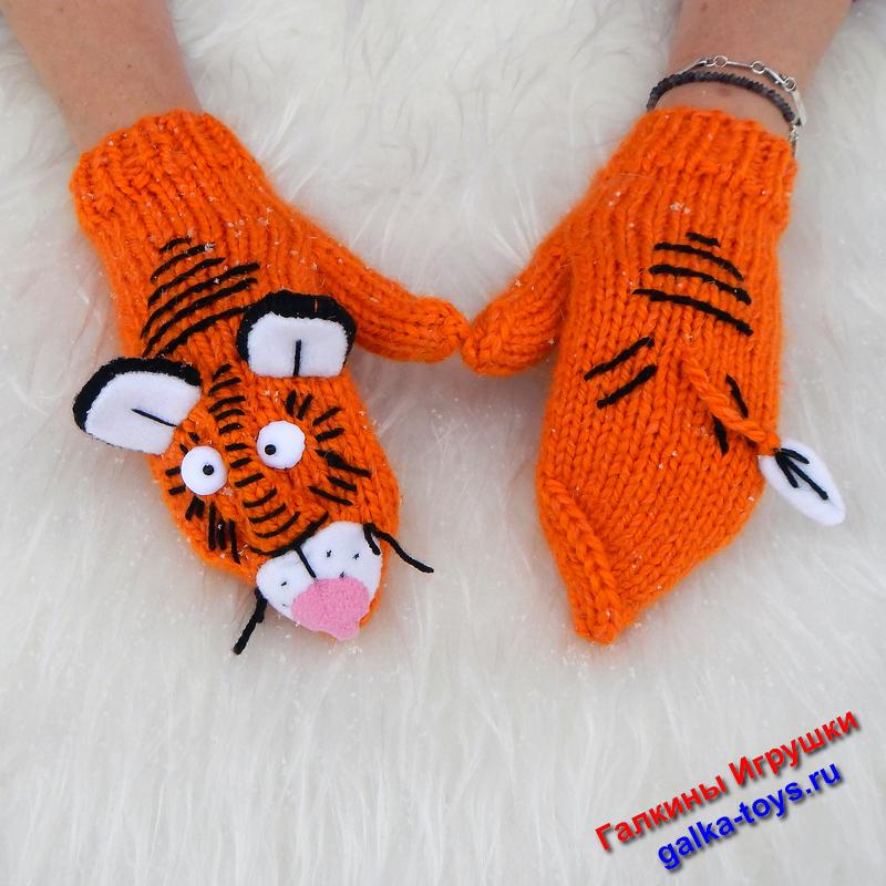 Яркие рыжие варежки вязаные спицами — тигры