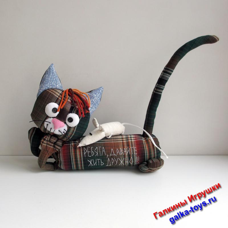Подушка котик с мышкой авторская игрушка